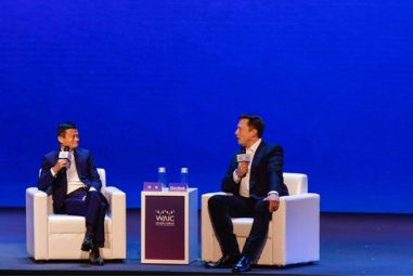 Artificial Intelligence Conference: Elon Musk, Jack Ma to Talk at This Conference This Week